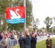 Флаг Долгопрудного