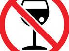 Борьба с алкоголем в Подмосковье продолжается