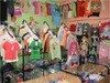 Детские магазины в Долгопрудном