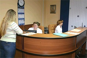 центр Медицина Долгопрудный