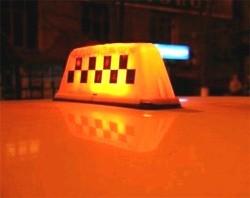 такси Долгопрудный заказ