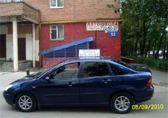 г. Долгопрудный автошкола