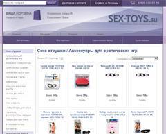 интим магазин Долгопрудный секс-шоп