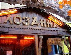 кафе Лозанна Долгопрудный