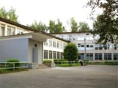 школа 7 Долгопрудный