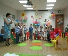 детский сад Радость моя Долгопрудный