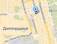 Циолковского 24 Долгопрудный