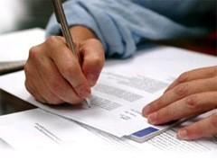 регистрация ИП Долгопрудный