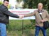 Состоялось вручение премии мэра Долгопрудного