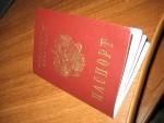 Паспорт через Интернет
