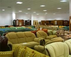 Долгопрудный мебельные магазины