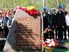 В Долгопрудном состоялось открытие памятного знака 331-й стрелковой дивизии